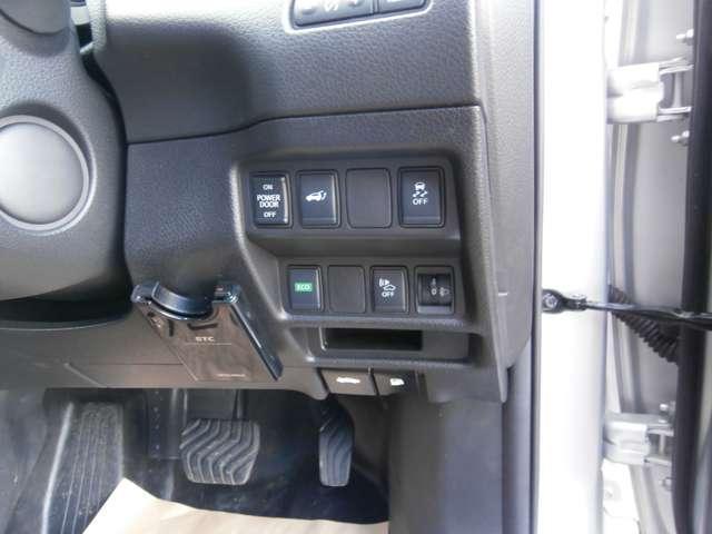 2.0 20Xi ハイブリッド 4WD アラウンドビューモニター(11枚目)