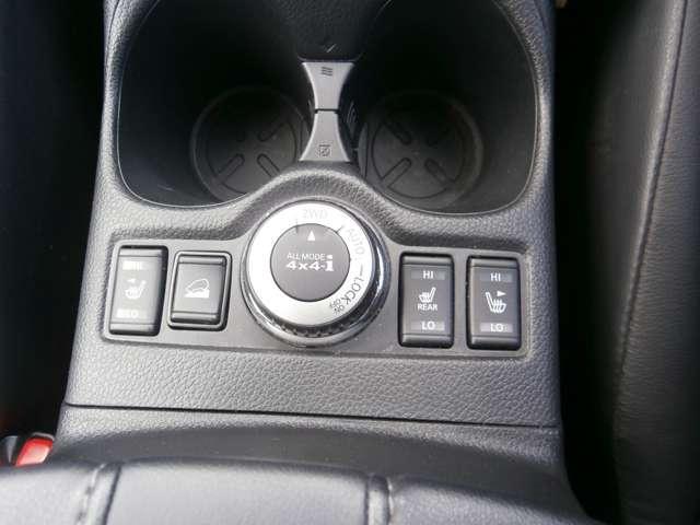 2.0 20Xi ハイブリッド 4WD アラウンドビューモニター(17枚目)