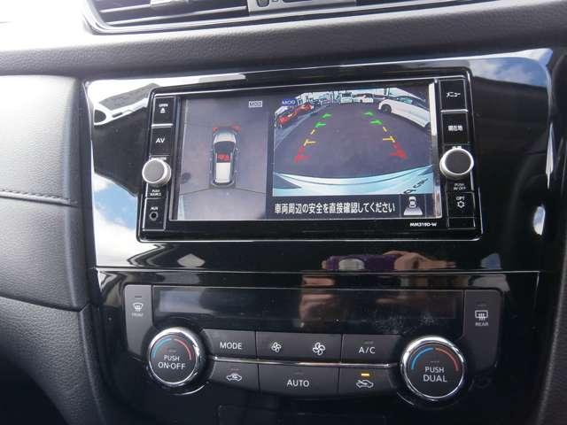 2.0 20Xi ハイブリッド 4WD アラウンドビューモニター(18枚目)