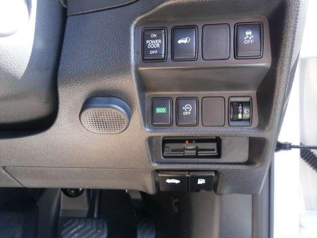 2.0 20Xi レザーエディション Vセレクション 2列車 4WD アラウンドビューモニター(12枚目)