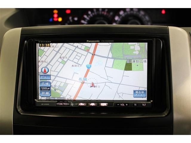 ZS 煌 4WD 片側電動スライドドア HDDナビ フルセグ(8枚目)