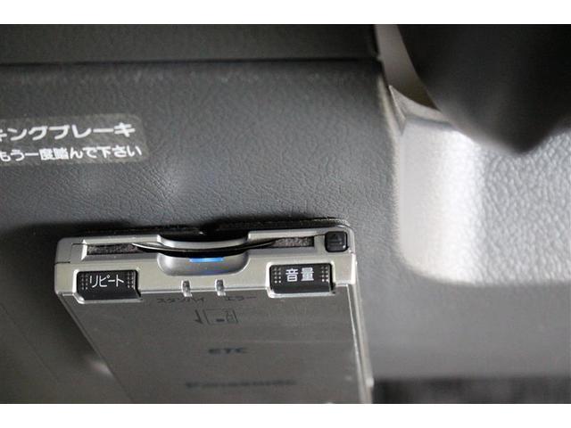 ZS 煌 4WD 片側電動スライドドア HDDナビ フルセグ(9枚目)