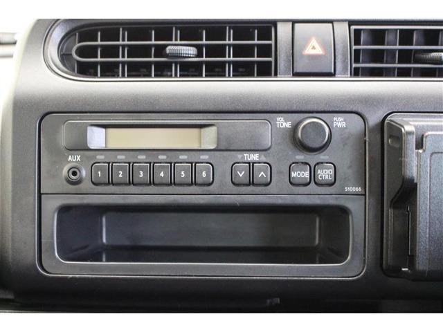 ラジオも装備されています。