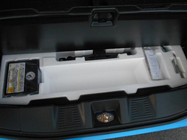 タイヤパンク応急修理セット