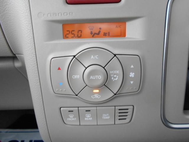 モード 2型 全方位カメラ装着車(23枚目)