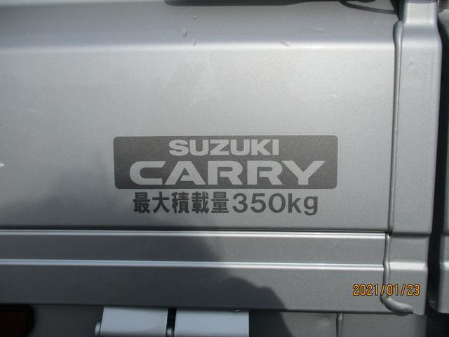 スーパーキャリイ X 2型(34枚目)