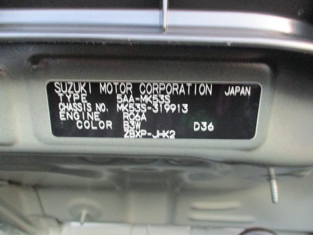 HYBRID X 2型 全方位カメラ装着車(48枚目)