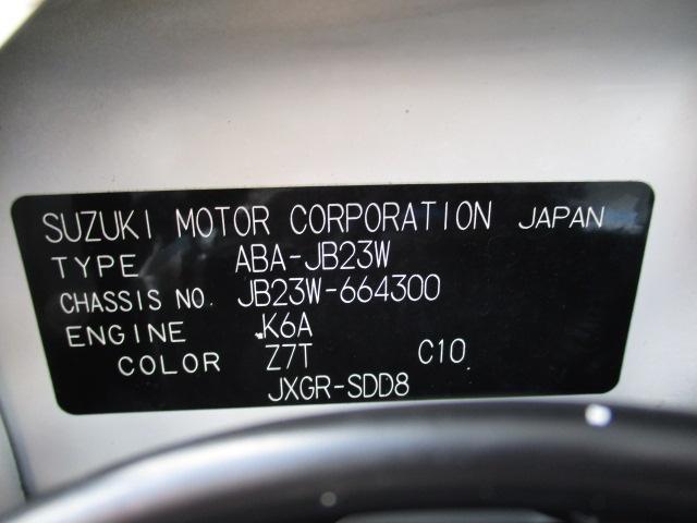 クロスアドベンチャー XC 8型(40枚目)