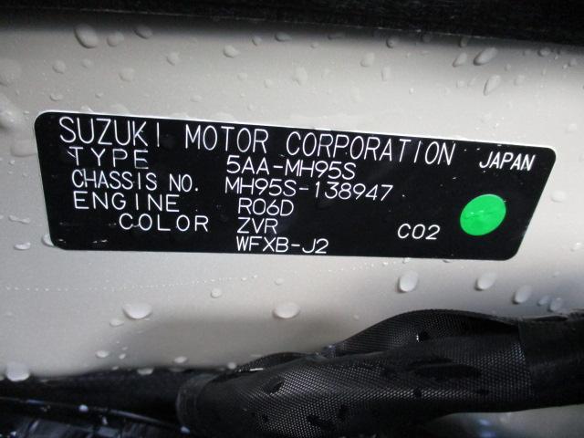 HYBRID FX 2型(46枚目)