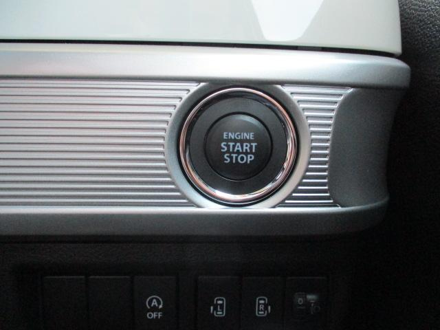 HYBRID X 2型 全方位カメラ 2WD(31枚目)