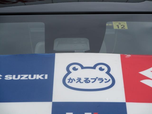 L 3型(37枚目)