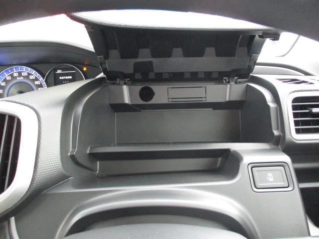 HYBRID MX 2型(34枚目)