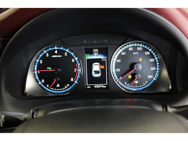 エレガンス 4WD フルセグ メモリーナビ DVD再生 バックカメラ ETC HIDヘッドライト ワンオーナー(6枚目)