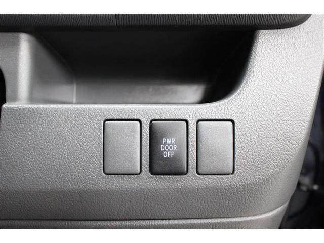 Z 片側パワースライドドア CDチューナー キーレス HID(6枚目)