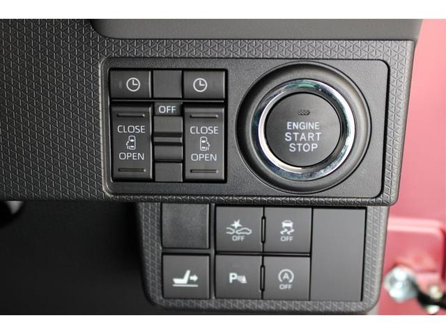 運転席からもスイッチ一つでスライドドアを開閉可能です。