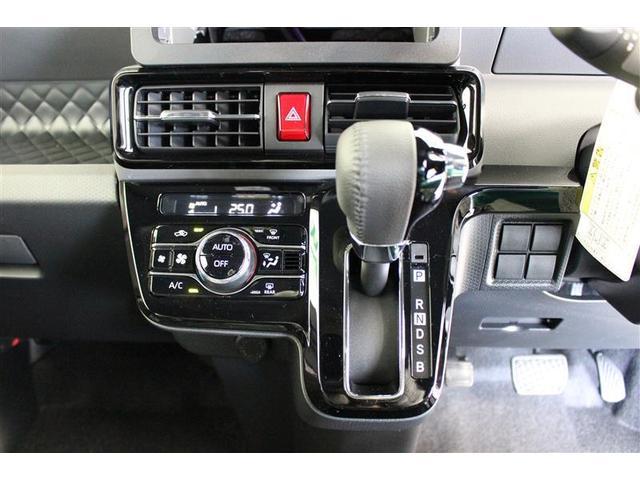オートエアコンで車内をいつでも快適に保てます。冬場はエアコンをオフにしてヒータを活用すると燃費も良くなりますよ。
