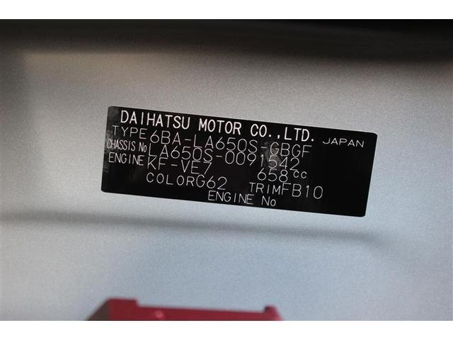 Xスペシャル SA3 スマートキー ベンチシート LED アイドリングストップ(19枚目)