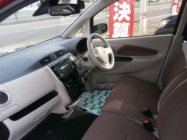 660 X モカセレクション 4WD エマージェンシーブレーキ(7枚目)