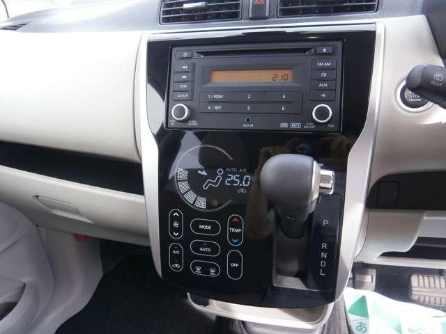 660 X モカセレクション 4WD エマージェンシーブレーキ(14枚目)