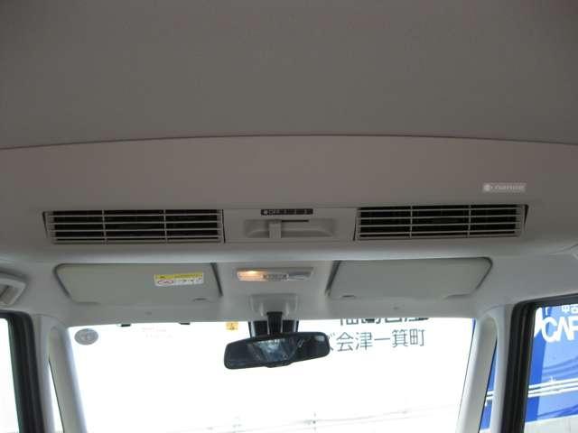660 ハイウェイスターX 助手席側オートスライドドア(17枚目)