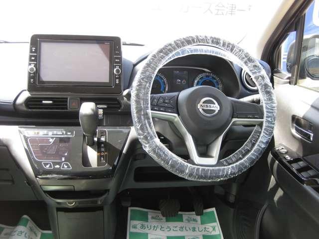 660 ハイウェイスターGターボ 4WD インテリジェントオートライト(3枚目)