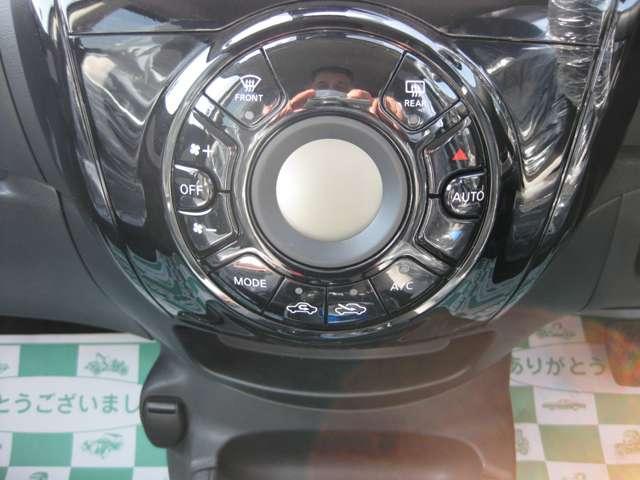 1.2 e-POWER X ヒーター付ドアミラー(9枚目)
