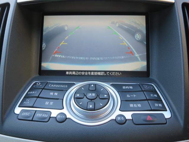 日産 スカイライン 350GT タイプSP 4WAS装着車