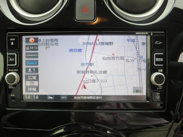 日産 ノート X DIG-S メモリーナビ スマートルームミラー