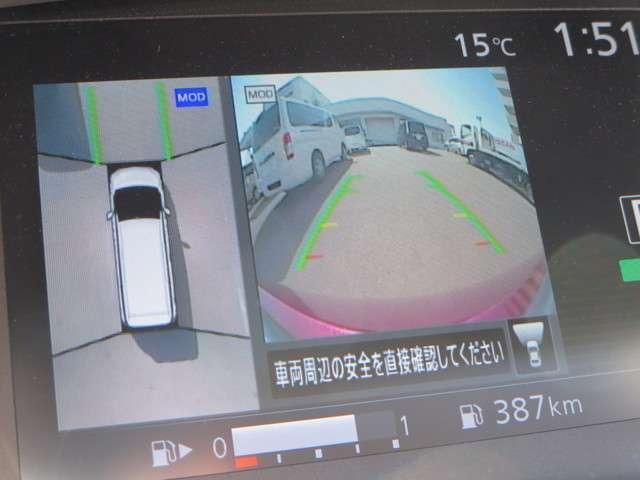 全周囲の安全確認もバッチリ!車庫入れをサポートしてくれるアラウンドビューモニター付き