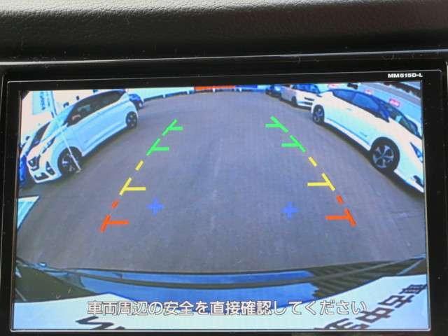 2.0 20X エマージェンシーブレーキパッケージ 2列車 4WD バックモニター ETC メモリーナビ付き(11枚目)