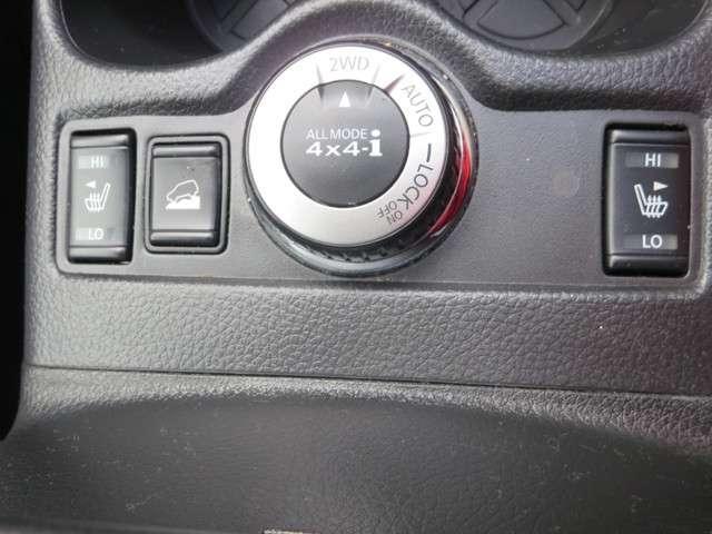 2.0 20X エマージェンシーブレーキパッケージ 2列車 4WD バックモニター ETC メモリーナビ付き(13枚目)