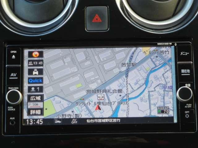 1.2 e-POWER X 当社社有車 アラウンドビューモニター付(9枚目)