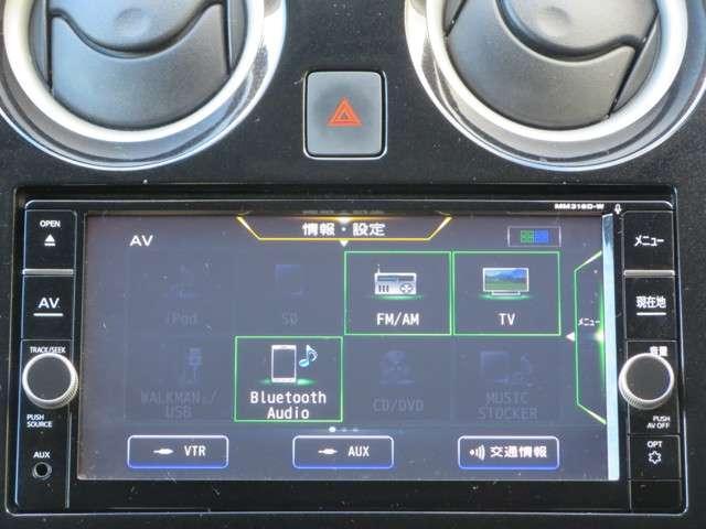 1.2 e-POWER X 当社社有車 アラウンドビューモニター付(10枚目)