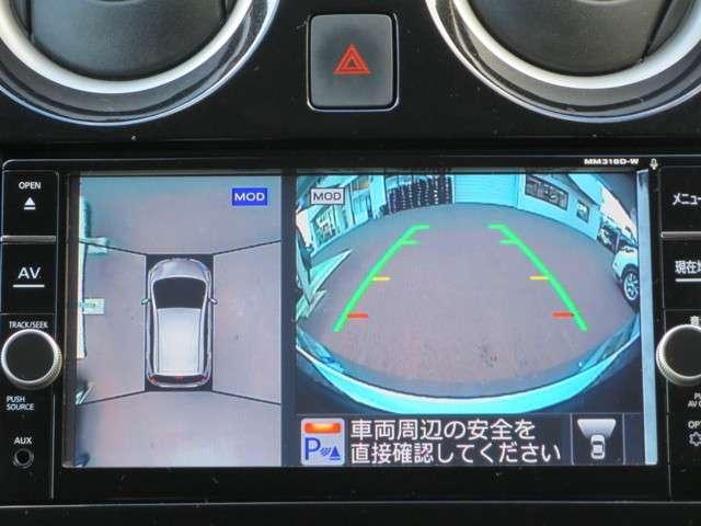 1.2 e-POWER X 当社社有車 アラウンドビューモニター付(11枚目)