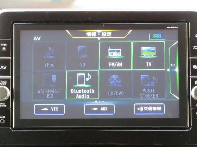 充実AVシステム