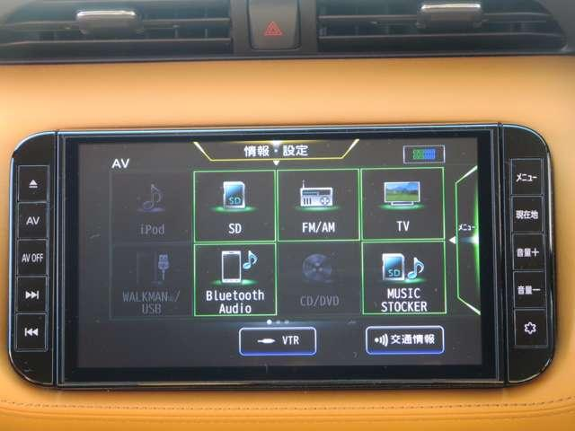 1.2 X ツートーン インテリアエディション (e-POWER) 元社有車(12枚目)