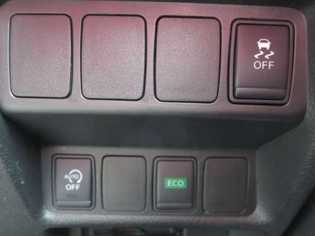 2.0 20Xt エマージェンシーブレーキパッケージ 2列車 4WD 夏タイヤ新品(9枚目)