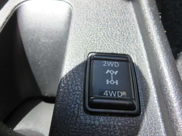 1.2 X FOUR 4WD(12枚目)