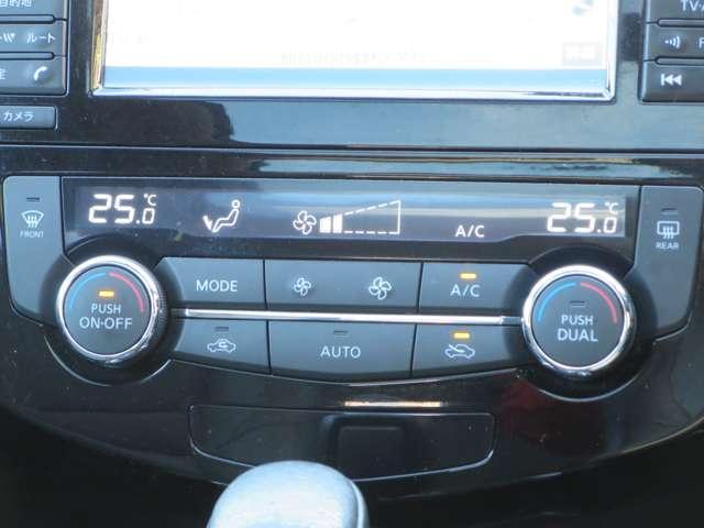 2.0 20X ハイブリッド エマージェンシーブレーキパッケージ 4WD サンルーフ付き(9枚目)