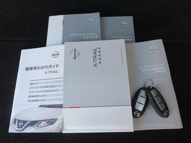 2.0 20X ハイブリッド エマージェンシーブレーキパッケージ 4WD サンルーフ付き(20枚目)
