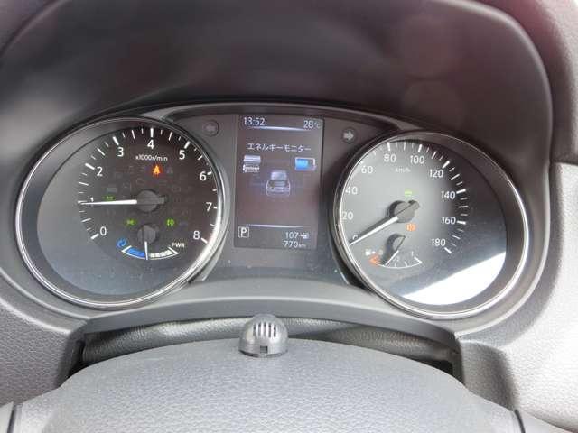 2.0 20Xi ハイブリッド レザーエディション 4WD 当社 元試乗車(8枚目)