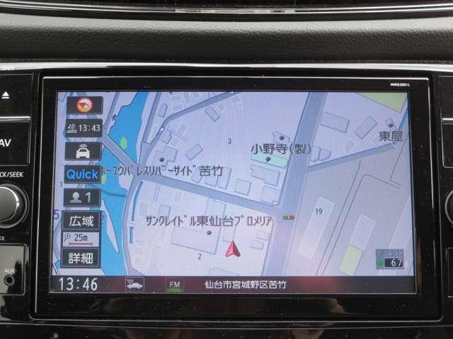 2.0 20Xi ハイブリッド レザーエディション 4WD 当社 元試乗車(13枚目)