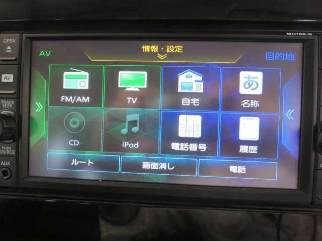 2.0 ハイウェイスター 4WD 夏タイヤ新品交換済み(13枚目)
