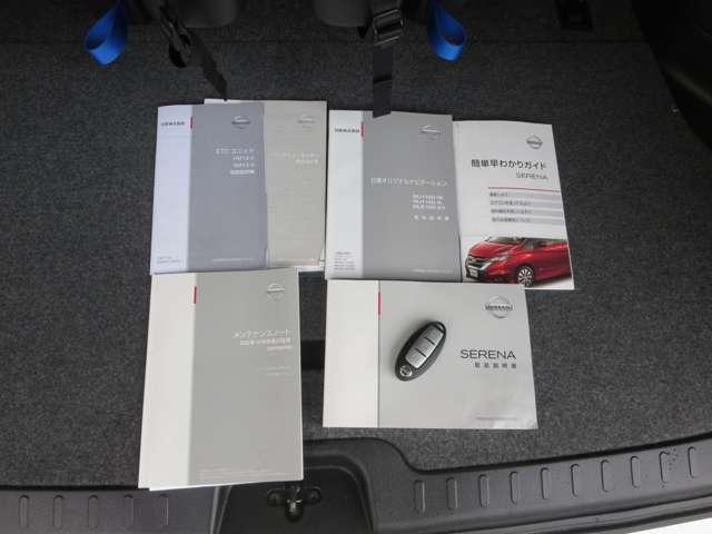 2.0 ハイウェイスター 4WD 夏タイヤ新品交換済み(20枚目)