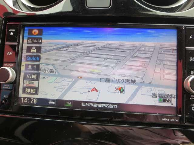 1.2 e-POWER X 当社元社有車(11枚目)