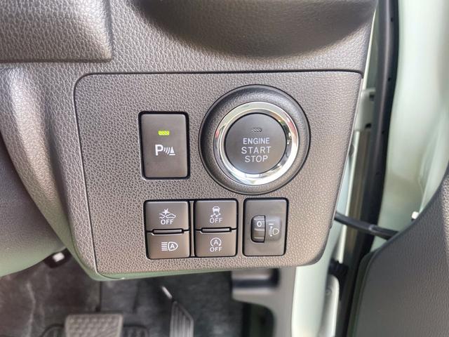 G リミテッド SAIII スマートアシスト エアコン パワステ エアバック キーフリー コーナーセンサー 電動ドアミラー 2WD 特別仕様車 オートライト プッシュボタンスタート(12枚目)