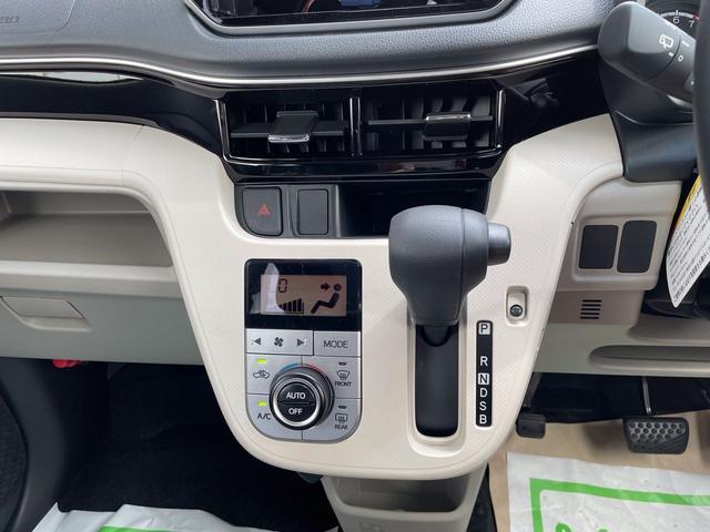 XリミテッドII SAIII 2WD スマートアシスト エアコン パワステ ABS エアバック アルミホイール キーフリー(4枚目)