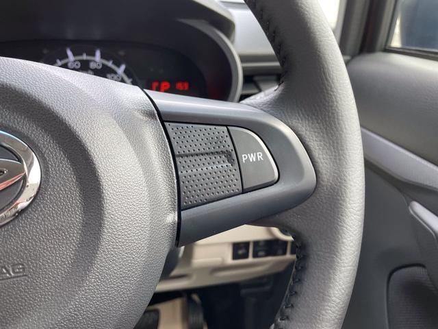 XリミテッドII SAIII 2WD スマートアシスト エアコン パワステ ABS エアバック アルミホイール キーフリー(8枚目)