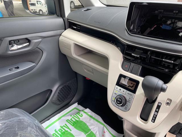 XリミテッドII SAIII 2WD スマートアシスト エアコン パワステ ABS エアバック アルミホイール キーフリー(13枚目)