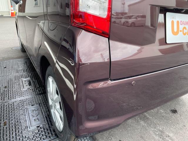 XリミテッドII SAIII 2WD スマートアシスト エアコン パワステ ABS エアバック アルミホイール キーフリー(39枚目)